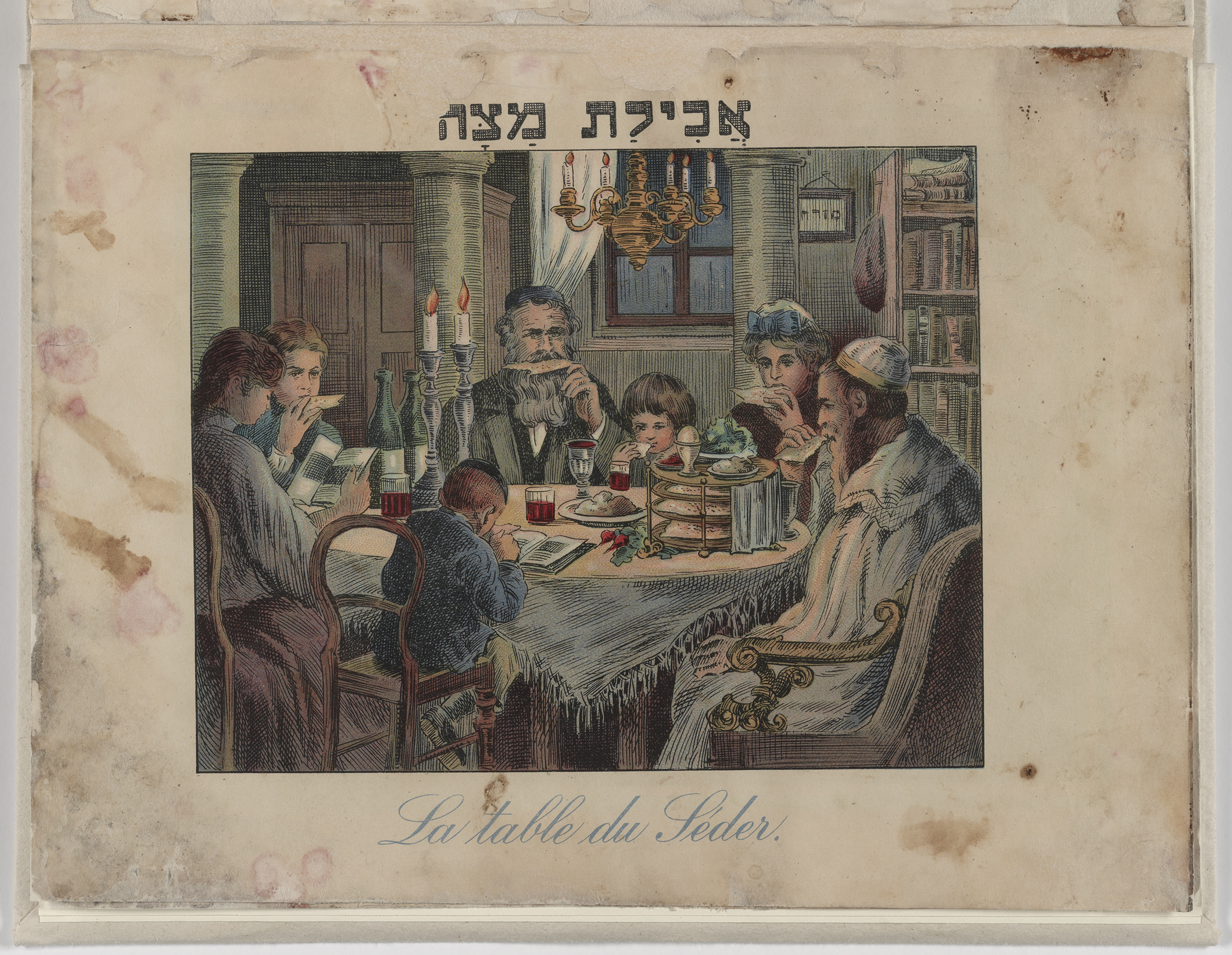 After Treatment: Passover Haggadah from Vienna, 1930