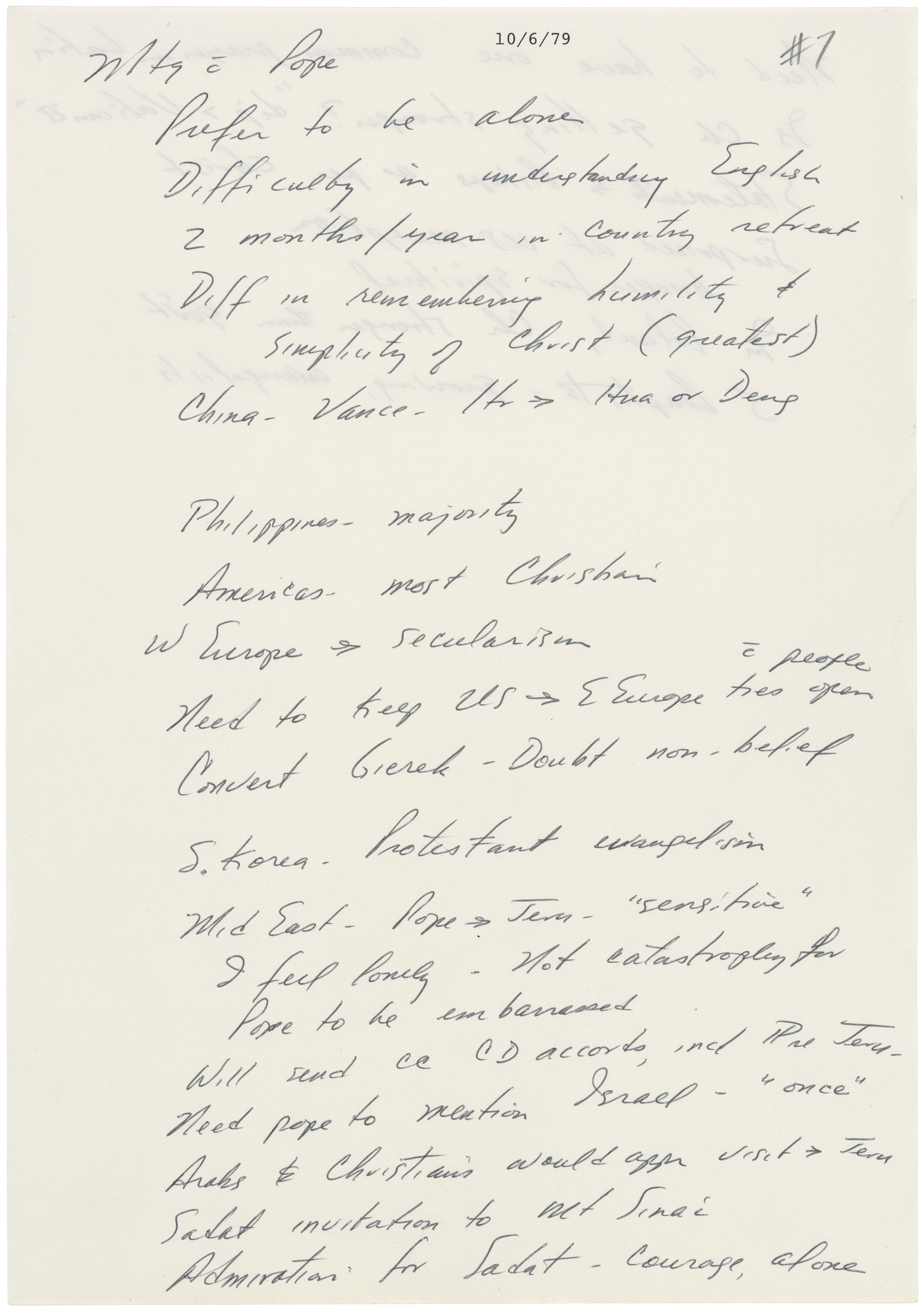 President Jimmy Carter's handwritten notes on meeting with Pope John Paul II during his first visit to the White House, October 6, 1979. (National Archives Identifier 6207614)